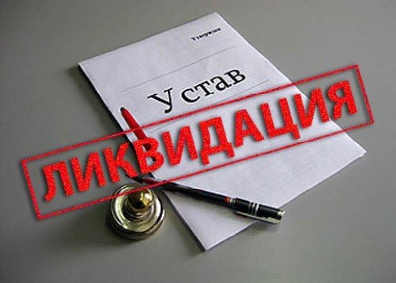 bankrotstvo-firm