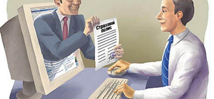 Сопровождение процедуры банкротства для страховых организаций