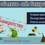 bankrotom