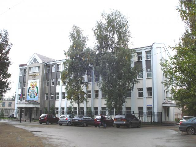 Aritragny ivanovo