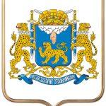 Pskov arbitr
