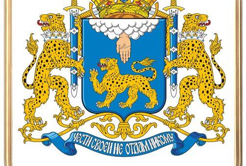 Банкротство в городе Псков