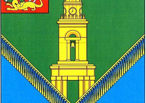 Банкротство в городе Павловский Посад
