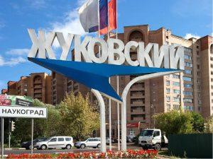zhukovskij
