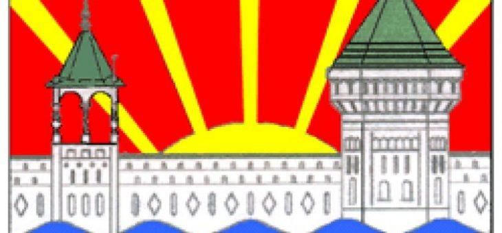 Услуги банкротства в городе Дзержинский