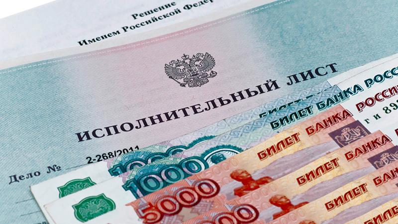 vzyskanie_dolgov