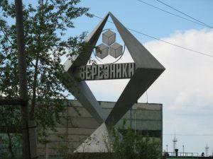 Berezniki