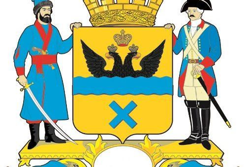 Признать банкротом или стать банкротом в Оренбурге