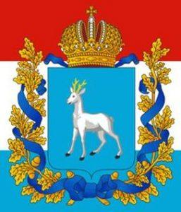 Samara gerb