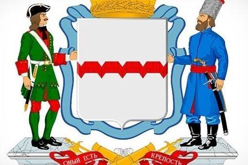 Банкротство — твое преимущество в городе Омск
