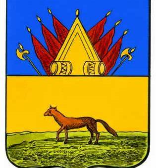 Официальное банкротство в Сургуте