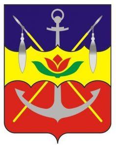 volgodonsk gerb