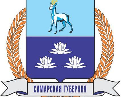 Банкротство должнику и кредитору в Новокуйбышевске