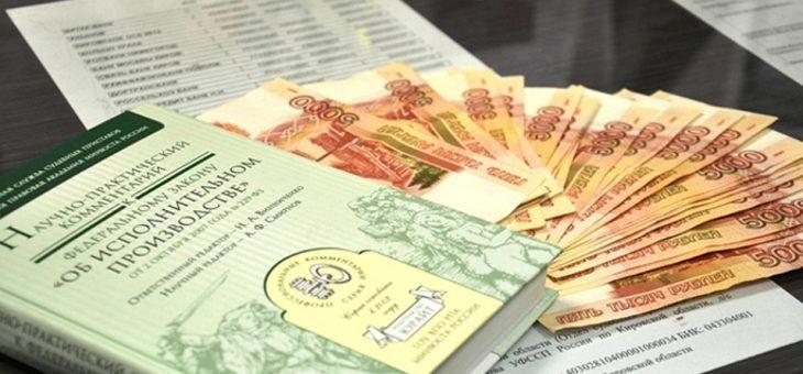 Процедура взыскания долгов с юридического лица