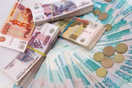 Вернуть задолженность в Орехово-Зуево