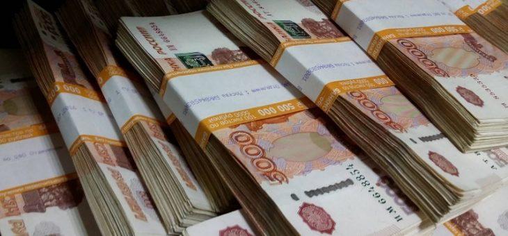 Служба взыскания долгов в Раменском