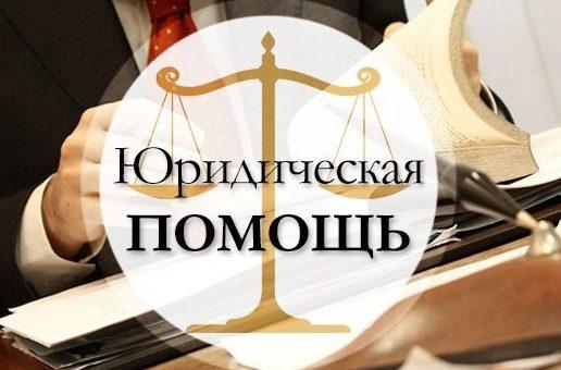 Взыскание денежных средств опытным юристом
