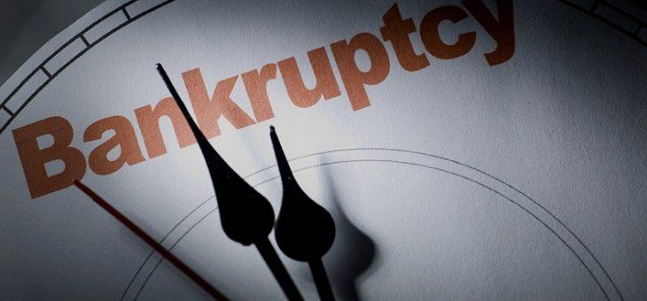Банкротство банкрота