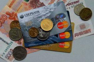 dokumenty na protseduru bankrotstva