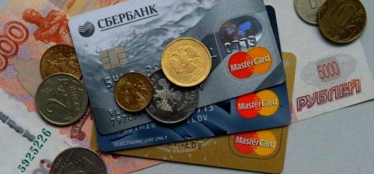 Банкротство рекомендации