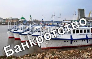bankrotstvo port