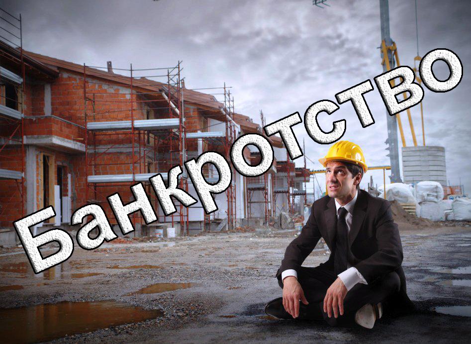 jsk bankrot