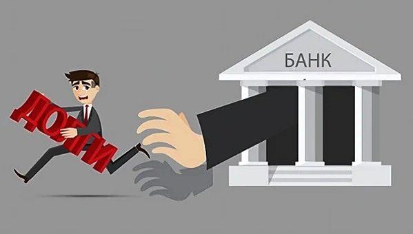 подать на банкротство юридического лица