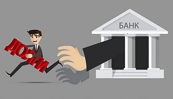 bankrotstvo i dolg