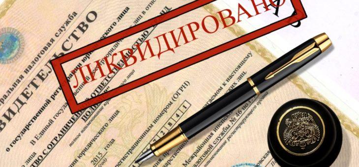 Банкротство защита в суде