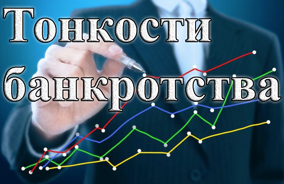 anti bankrot kriz