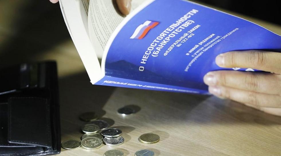 information po bankrotsion
