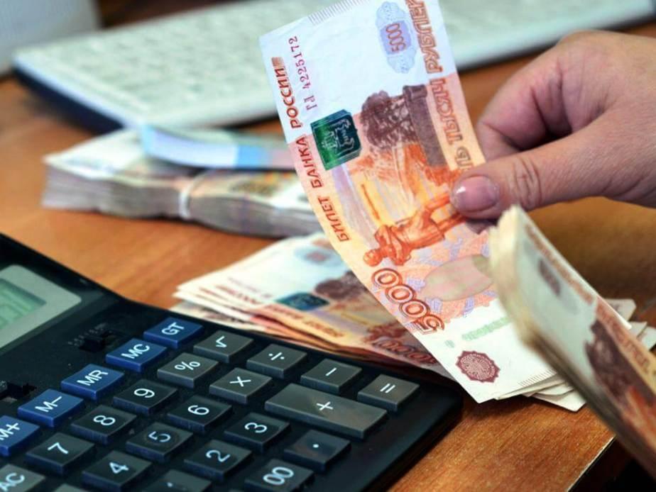 kredit bankrotstvo