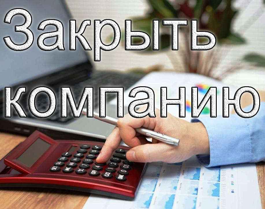 cifry bankrotstvo