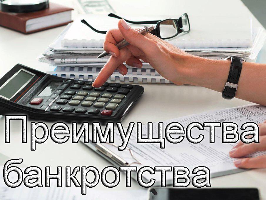 inform bankrotstvo kompany