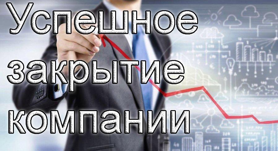 opclouse firmy