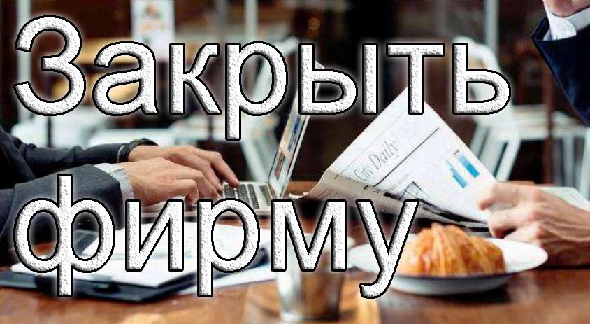 orientir bankrotstvo