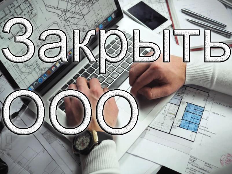 prorabotka bankrot