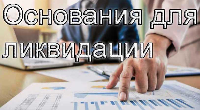slovno bankrotstvo