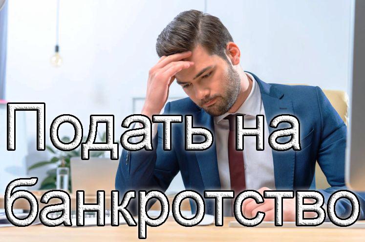 tylgol bankrot